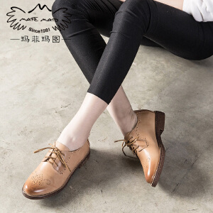 玛菲玛图 新款真牛皮文艺复古系带深口单鞋女低跟休闲女鞋英伦布洛克鞋春129-1D