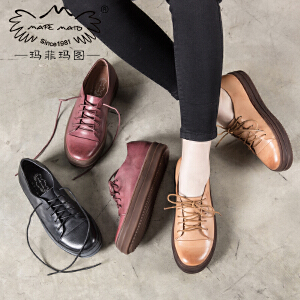 玛菲玛图17春款复古鞋擦色英伦女鞋系带休闲鞋圆头深口平底单鞋女乐福鞋363-18G