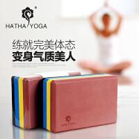 哈他新品瑜伽砖包邮愈加垫愈加砖环保高密度正品辅助用品eva健身
