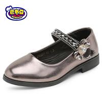 16.5cm~23cm巴布豆女童鞋 女童皮鞋2016秋季新款女童公主鞋黑色皮鞋学生皮鞋