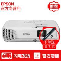 爱普生EPSON CB-S04E投影仪高清商务办公培训智能无线投影机 替代04