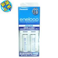 松下爱乐普5号充电电池2槽2节充电器三洋eneloop五号正品可冲7号