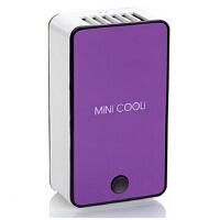 掌上空调风扇USB制冷可充电小风扇创意便携学生无叶小电风扇紫色
