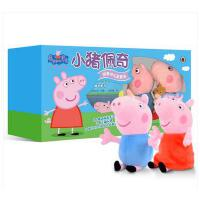 小猪佩奇故事书礼品套装20册2个玩偶光盘和MP3音频3-4-5-6-7-8-10周岁中英文对照双语幼儿图画书 Peppa Pig粉红猪小妹佩琪绘本