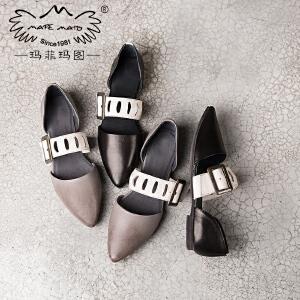 玛菲玛图飘鞋女2017新款平底单鞋欧美尖头真皮复古皮带扣森女鞋潮1720-10秋季新品