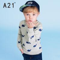 以纯A21童装套头卫衣2016冬装新品 休闲时尚男童圆领长袖衫中大童