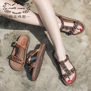 玛菲玛图17夏季新品拖鞋女 平底凉拖鞋休闲真皮复古沙滩鞋女1316-6R