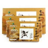 上海马利 单色5只 12色 18色 24色中国画颜料(E1303) 12ml   送勾线笔一只哦!