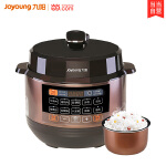九阳 (Joyoung) Y-50C20-B全自动家用电压力锅 一键排气 5L大容量