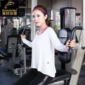 渔民部落夏季速干轻薄透气健身衣女开衫运动长袖t恤罩衫868125