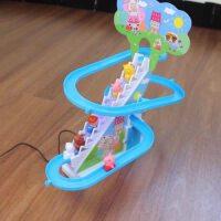 小猪佩琪爬上楼梯轨道车滑滑梯电动拼装玩具粉红佩佩奇猪音乐灯光
