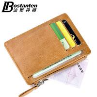 波斯丹顿卡包男士超薄真皮迷你短款小零钱包驾驶证皮套女式韩国卡套卡夹女B7171011