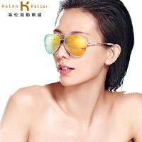 海伦凯勒偏光太阳镜女款新款男女情侣通用 墨镜 蛤蟆镜 驾驶镜