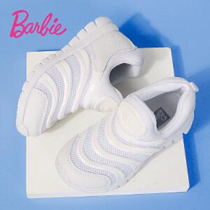 芭比童鞋 毛毛虫2017年春秋3-15岁女童休闲运动鞋白色慢跑鞋