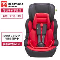 【支持礼品卡】新品发售 好孩子小龙哈彼LCS803汽车用儿童安全座椅车载坐椅9个月-12岁