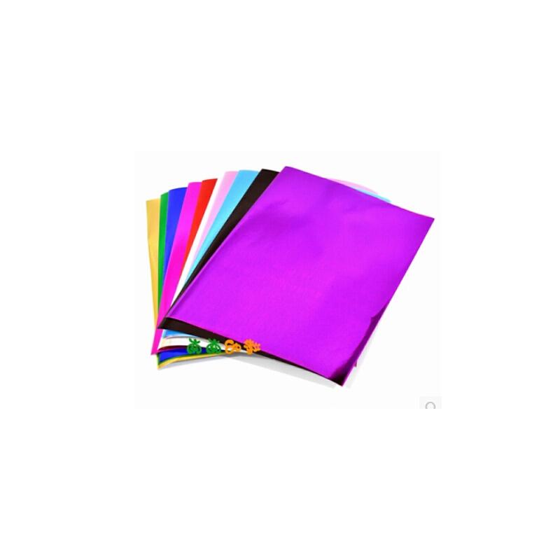 a4彩色金属卡纸儿童diy手工制作材料相框剪纸压花