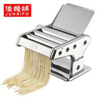 俊媳妇 家用不锈钢多功能小型压面机手动面条机饺子皮 馄饨皮机 手动面皮机 三刀设计