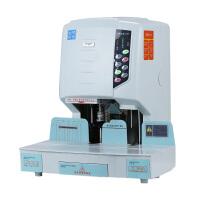 金蝶凭证装订机 财务凭证装订机 自动装订机 MZJ9850Z6