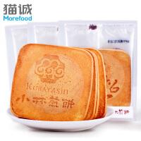 小林煎饼吉祥煎饼115g 独立包装9枚入鸡蛋煎饼干薄脆饼干