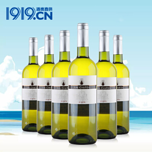 【1919酒类直供】金水滴白葡萄酒(6瓶装)