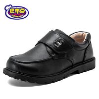 巴布豆童鞋 男童皮鞋2016春秋新款黑皮鞋学生演出鞋儿童皮鞋