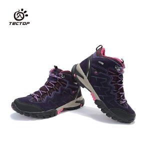 探拓登山户外休闲徒步旅行跑步鞋PJ6313-PJ6314