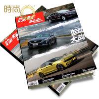 汽车杂志 2017年全年杂志订阅新刊预订1年共12期10月起订