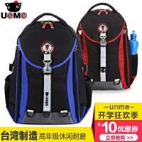 unme书包台湾正品小学生3-6年�儿童双肩减负书包男小学生女童背包