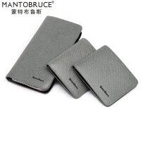 蒙特布鲁斯 优质牛皮 超薄韩版男士钱包短款钱夹 新款时尚皮夹M30101