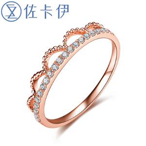 佐卡伊珠宝玫瑰18K金钻戒钻石女戒时尚公主排戒桂冠女戒求婚戒指