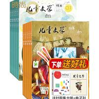 包邮儿童文学杂志  儿童版 2017年全年新刊预订1年共12期24册 杂志订阅 故事 美绘 双本套10月起订 中国少年儿童新闻出版总社