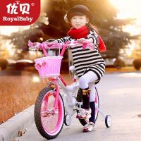 礼物 优贝儿童自行车珍妮公主JENNY女孩儿童自行车14寸 小孩生日礼物