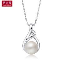 礼物 周大福珠宝首饰简约典雅925银珍珠吊坠AQ32880