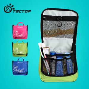 TECTOP正品洗漱包化妆包 小巧 防水 便携 旅游 出差女士化妆包
