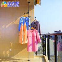 宝优妮 阳台晾衣架升降伸缩单杆挂衣架室内不锈钢简易晒衣架晾衣杆