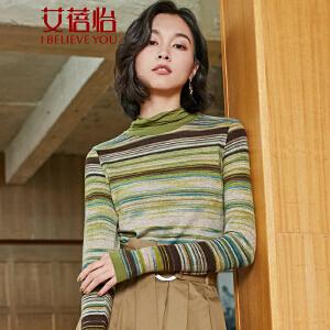 女装新款潮高领打底衫女条纹长袖t恤针织衫毛衣上衣CTD6294