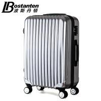 (可礼品卡支付)波斯丹顿登机箱 男女万向轮旅行李包 28寸拉杆箱大容量