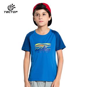 TECTOP 户外男女速干短袖T恤 情侣款亲子儿童快干衣夏季透气圆领T恤
