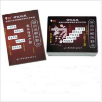 杜曼闪卡早教中文识字启蒙 全套成语卡640个送指导手册