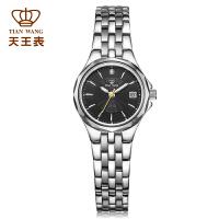 天王表时尚女士手表休闲复古石英表情侣表LS3611S/D