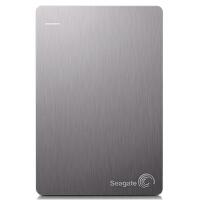 希捷(Seagate)移动硬盘 1T Backup Plus睿品(升级版)1T 2.5英寸 USB3.0移动硬盘 皓月银