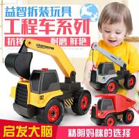 峰佳拆装工程车螺母拆装组合 儿童益智拼装组装模型积木男孩玩具