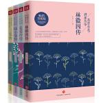 (共4册)林徽因传+三毛传+陆小曼传+张爱玲传