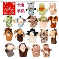 新版套装手偶毛绒玩具动物老虎斑马嘴巴能动讲故事必备生日礼物