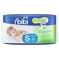 [当当自营]五羊 fbibi智能婴儿棉柔纸尿裤S码10片 小号 尿不湿 体验装(适合3-8KG)