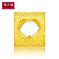 周大福珠宝心形字母转运珠黄金吊坠(工费:48计价) F189570【可礼品卡购】