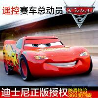 【直降3折起】超跑系列 1:24兰博重力感应钥匙遥控车跑车模型可充电儿童玩具