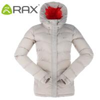 【领券满299减200】RAX冬季保暖棉服 中长款女款棉衣外套 35-1F022