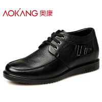 奥康 春季男士隐形内增高男鞋6cm休闲皮鞋男鞋潮流男式