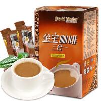 [当当自营] 马来西亚进口 金宝 Campbell's 三合一咖啡 160g